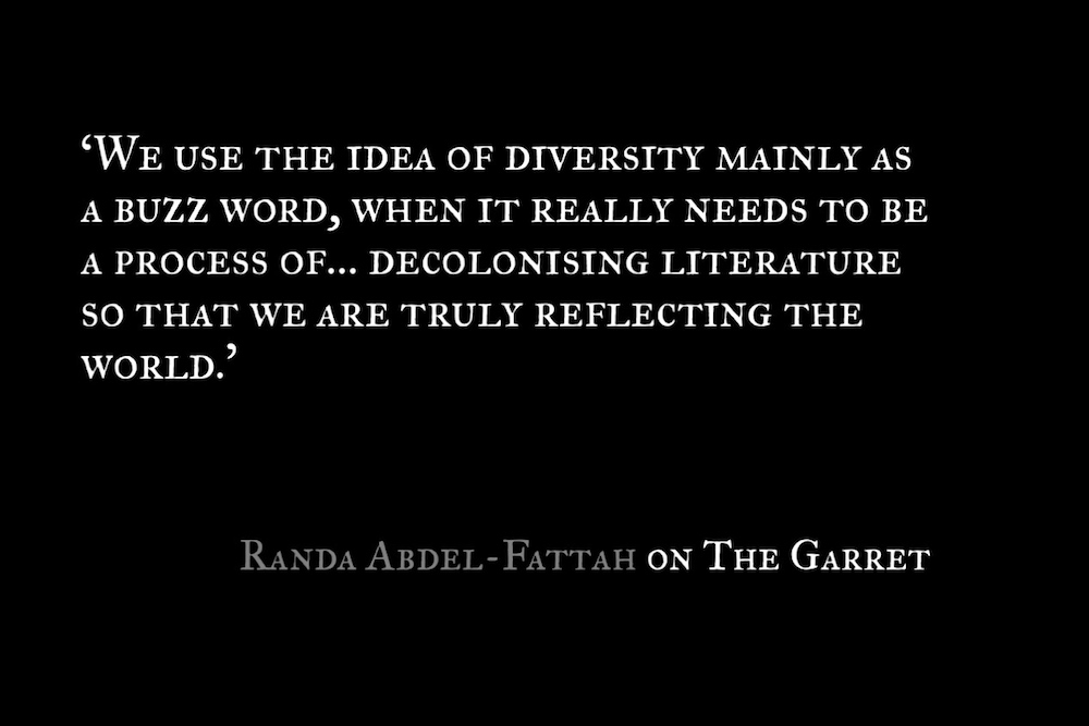 Randa Abdel Fattah_The Garret_Quote 1